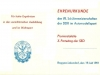 ddr-schueler-ms-roggow-1980-teilnehmerausweis
